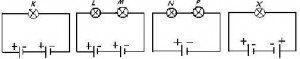 5 sinif fen bılgısı elektrık devre elemanları 1 7 300x59 - 5. Sınıf fen ve teknoloji elektrik devre elemanları